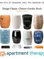 Design Classic: Chinese Garden Stools